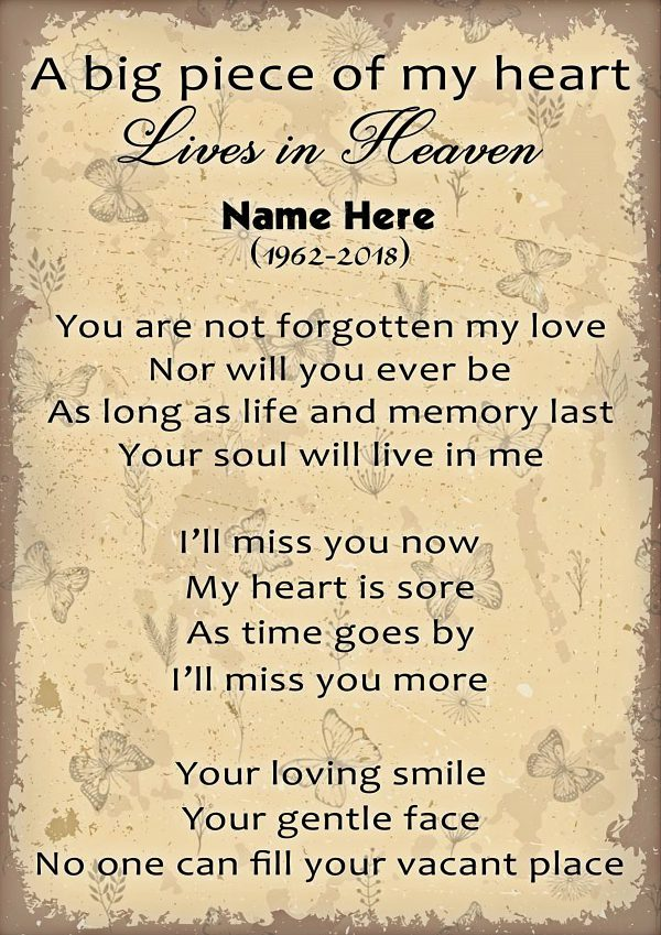Personalized custom name a big piece of my heart lives in heaven poster